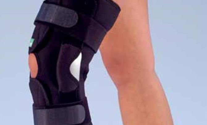 Wraparound Knee Support